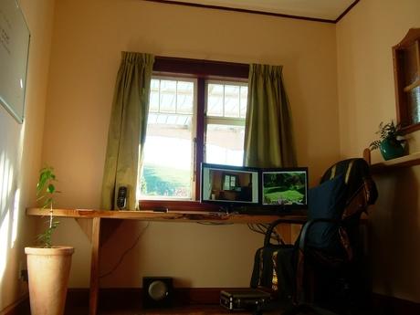 Home office refit